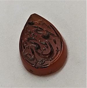 Antique seal Agate Tear drop shape stone with ancient Arabic characteristic name used at ancient times as personal seal. Size 0.8 cm X 1.5 cm.