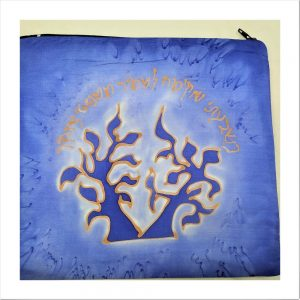 """Handmade Talith Bag Painted Silk by silk screen with a biblical phrase in Hebrew """" I have sworn to fulfill your commands"""". In center are two life trees."""